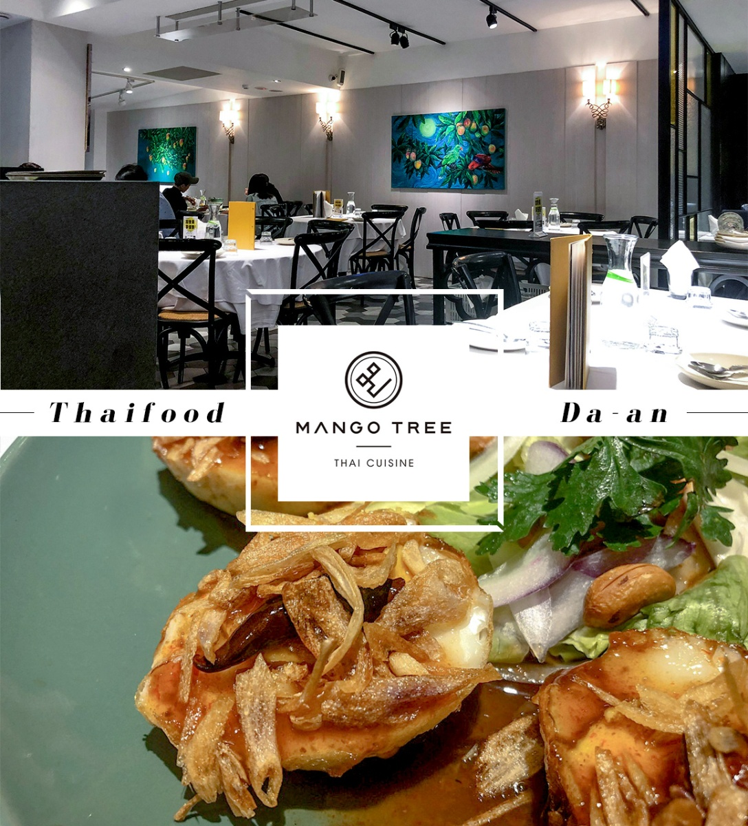 {國父紀念館美食}Mango Tree芒果樹泰式料理廚房-用餐舒適料好味美的泰式餐廳