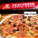 {三峽美食}貝里義大利薄餅披薩-皮薄料多超好吃無雷披薩