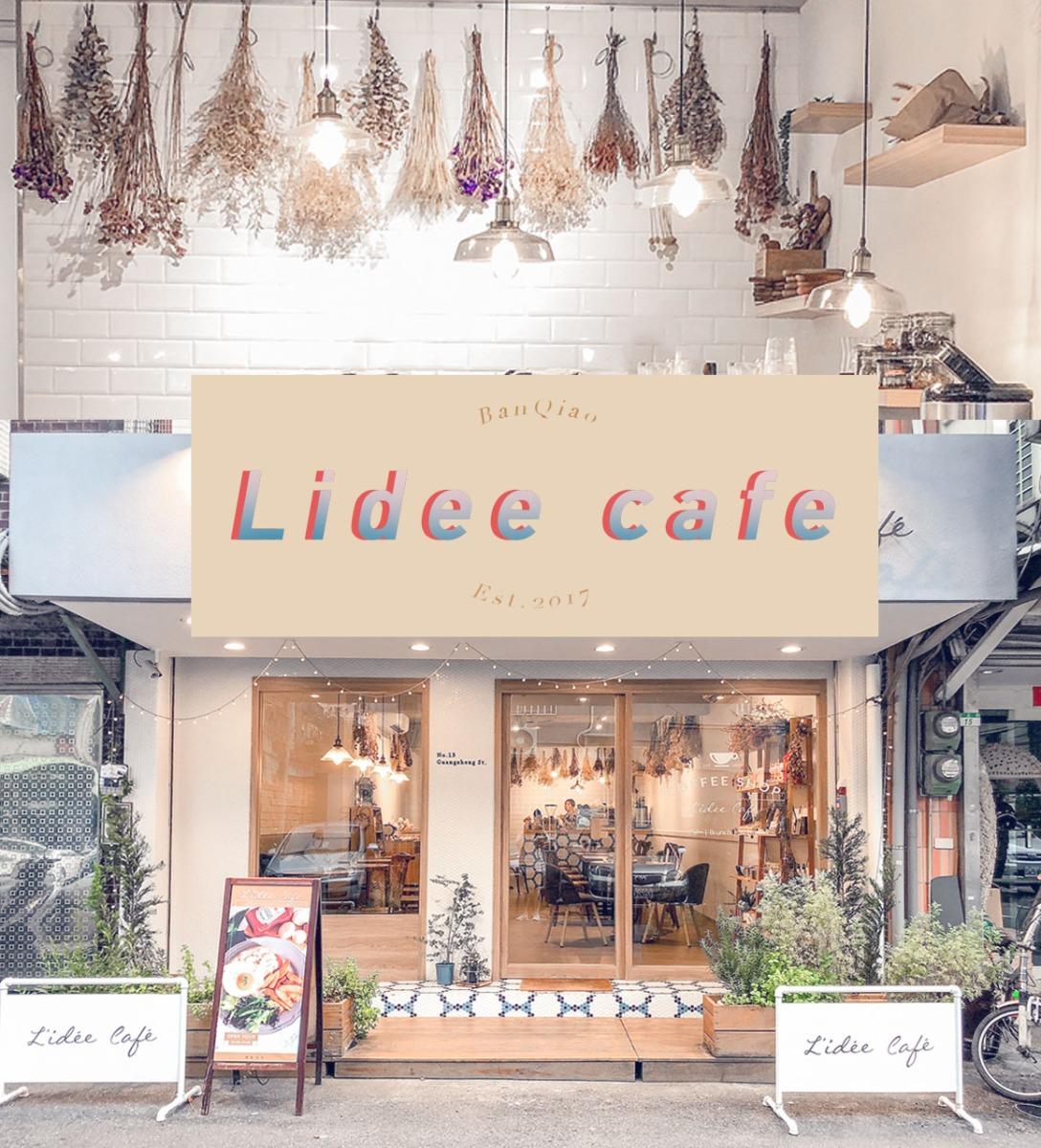 |板橋美食|L'idée Café 樂點咖啡-健康蔬食新選擇