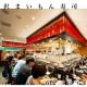 |台北美食|金澤美味壽司 金沢まいもん寿司 SOGO台北忠孝館店|美味從日本來