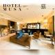 |飯店開箱|Hotel MVSA 慕舍酒店|七大酒莊聯名奢華體驗